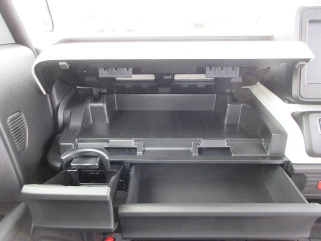 ハイブリッドG 衝突被害軽減システム ピュアホワイトパール CVT AC 両側スライドドア 全方位カメラ 4名乗り オートライト 電動格納ミラー ラインセンサー サイドアンダービューミラー USB スマートキー(50枚目)