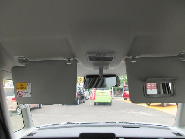 ハイブリッドG 衝突被害軽減システム ピュアホワイトパール CVT AC 両側スライドドア 全方位カメラ 4名乗り オートライト 電動格納ミラー ラインセンサー サイドアンダービューミラー USB スマートキー(64枚目)