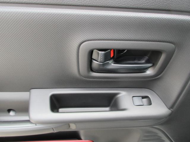 ハイブリッドG 衝突被害軽減システム ピュアホワイトパール CVT AC 両側スライドドア 全方位カメラ 4名乗り オートライト 電動格納ミラー ラインセンサー サイドアンダービューミラー USB スマートキー(70枚目)