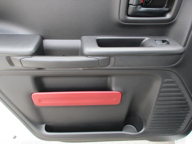 ハイブリッドG 衝突被害軽減システム ピュアホワイトパール CVT AC 両側スライドドア 全方位カメラ 4名乗り オートライト 電動格納ミラー ラインセンサー サイドアンダービューミラー USB スマートキー(72枚目)