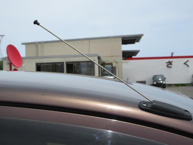 L 横滑り防止システム アイドリングストップ衝突軽減ブレーキ CD AM FM 電動ミラーキーレス アクセサリーソケット ショッピングック(15枚目)