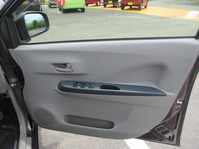 L 横滑り防止システム アイドリングストップ衝突軽減ブレーキ CD AM FM 電動ミラーキーレス アクセサリーソケット ショッピングック(17枚目)