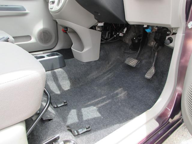 L 横滑り防止システム アイドリングストップ衝突軽減ブレーキ CD AM FM 電動ミラーキーレス アクセサリーソケット ショッピングック(22枚目)