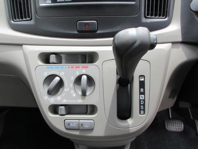 L 横滑り防止システム アイドリングストップ衝突軽減ブレーキ CD AM FM 電動ミラーキーレス アクセサリーソケット ショッピングック(28枚目)