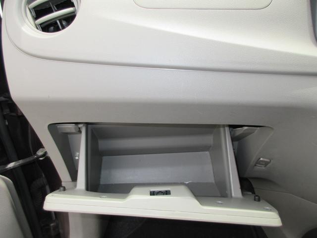 L 横滑り防止システム アイドリングストップ衝突軽減ブレーキ CD AM FM 電動ミラーキーレス アクセサリーソケット ショッピングック(32枚目)