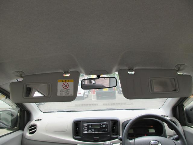 L 横滑り防止システム アイドリングストップ衝突軽減ブレーキ CD AM FM 電動ミラーキーレス アクセサリーソケット ショッピングック(35枚目)