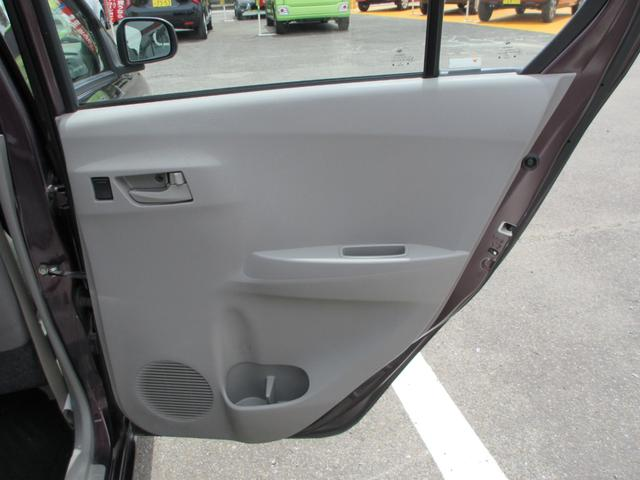 L 横滑り防止システム アイドリングストップ衝突軽減ブレーキ CD AM FM 電動ミラーキーレス アクセサリーソケット ショッピングック(37枚目)