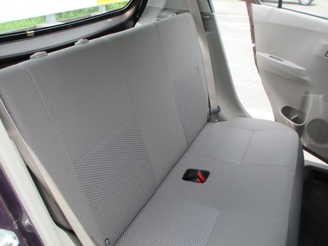 L 横滑り防止システム アイドリングストップ衝突軽減ブレーキ CD AM FM 電動ミラーキーレス アクセサリーソケット ショッピングック(40枚目)