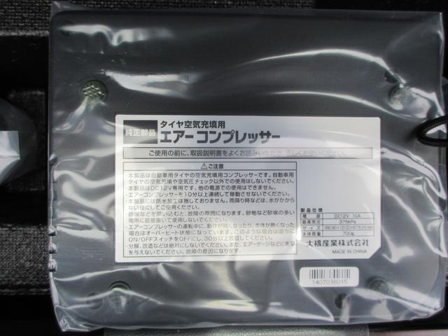 L 横滑り防止システム アイドリングストップ衝突軽減ブレーキ CD AM FM 電動ミラーキーレス アクセサリーソケット ショッピングック(43枚目)