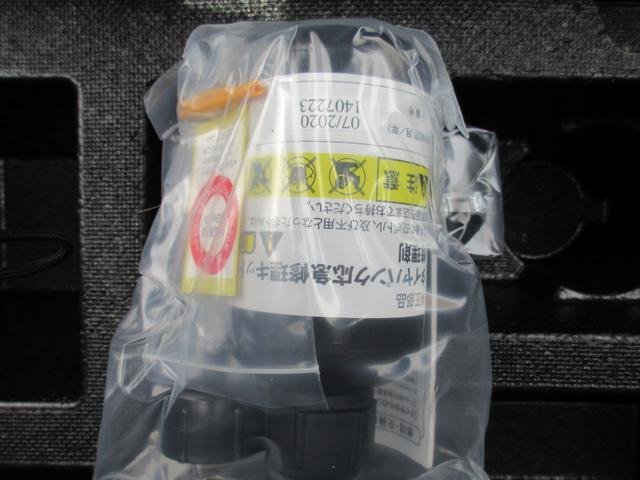 L 横滑り防止システム アイドリングストップ衝突軽減ブレーキ CD AM FM 電動ミラーキーレス アクセサリーソケット ショッピングック(44枚目)