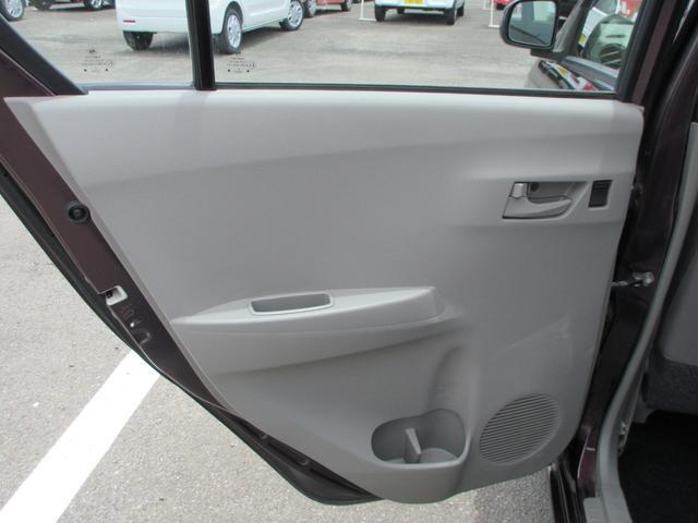 L 横滑り防止システム アイドリングストップ衝突軽減ブレーキ CD AM FM 電動ミラーキーレス アクセサリーソケット ショッピングック(45枚目)