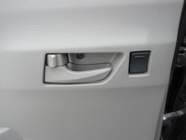 L 横滑り防止システム アイドリングストップ衝突軽減ブレーキ CD AM FM 電動ミラーキーレス アクセサリーソケット ショッピングック(46枚目)