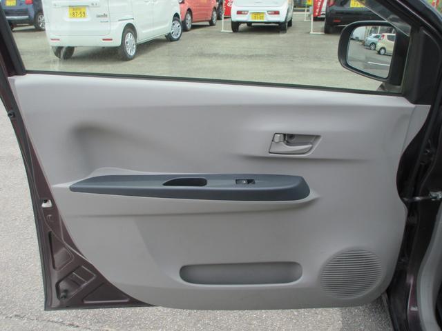 L 横滑り防止システム アイドリングストップ衝突軽減ブレーキ CD AM FM 電動ミラーキーレス アクセサリーソケット ショッピングック(49枚目)