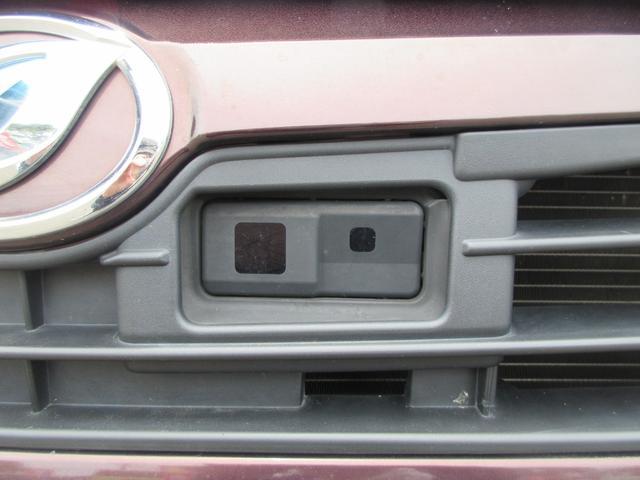 L 横滑り防止システム アイドリングストップ衝突軽減ブレーキ CD AM FM 電動ミラーキーレス アクセサリーソケット ショッピングック(57枚目)