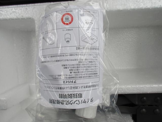 ハイブリッドG 横滑り防止システム 衝突軽減ブレーキ 障害物センサー ラインセンサー オートライト アイドリングストップ 電動格納ミラー USBソケット サイドアンダービューミラー アームレスト スマートキー(39枚目)