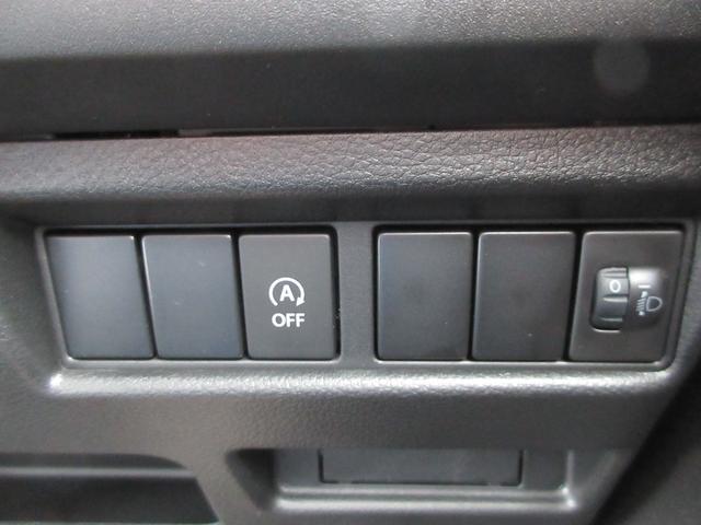 ハイブリッドG 横滑り防止システム 衝突軽減ブレーキ 障害物センサー ラインセンサー オートライト アイドリングストップ 電動格納ミラー USBソケット サイドアンダービューミラー アームレスト スマートキー(57枚目)