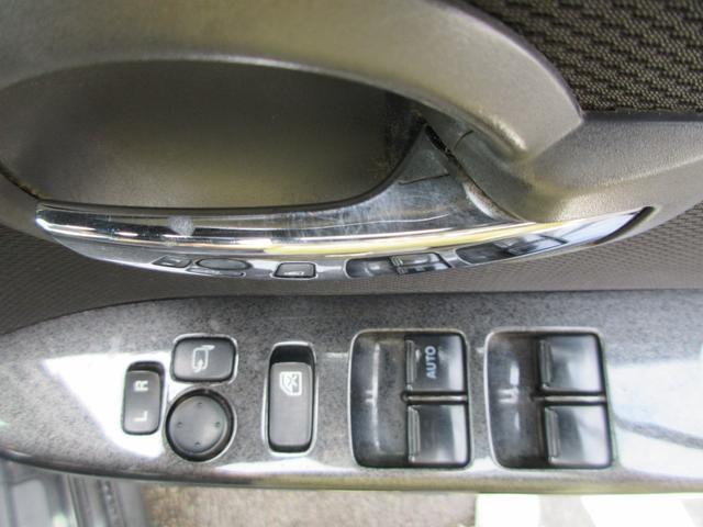 スティングレーX CD AM FM MD スマートキー 電動格納ミラー セキュリティアラーム シートアンダーボックス アームレストアクセサリーソケット セレクトレバー ラゲッジサイドボックス ドリンクホルダー(17枚目)
