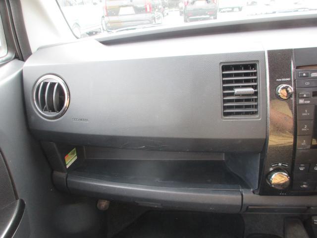 スティングレーX CD AM FM MD スマートキー 電動格納ミラー セキュリティアラーム シートアンダーボックス アームレストアクセサリーソケット セレクトレバー ラゲッジサイドボックス ドリンクホルダー(30枚目)