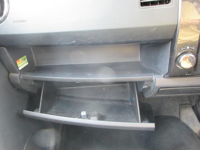 スティングレーX CD AM FM MD スマートキー 電動格納ミラー セキュリティアラーム シートアンダーボックス アームレストアクセサリーソケット セレクトレバー ラゲッジサイドボックス ドリンクホルダー(31枚目)