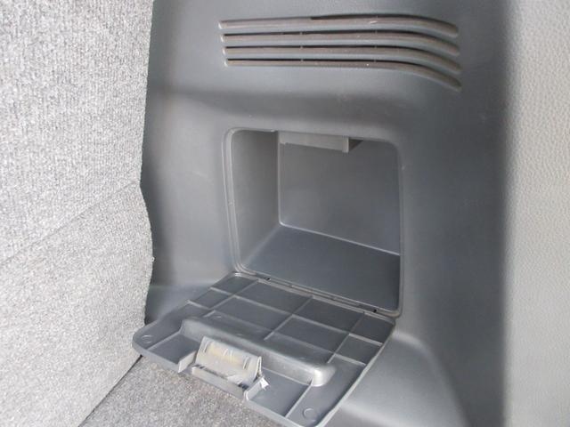 スティングレーX CD AM FM MD スマートキー 電動格納ミラー セキュリティアラーム シートアンダーボックス アームレストアクセサリーソケット セレクトレバー ラゲッジサイドボックス ドリンクホルダー(39枚目)