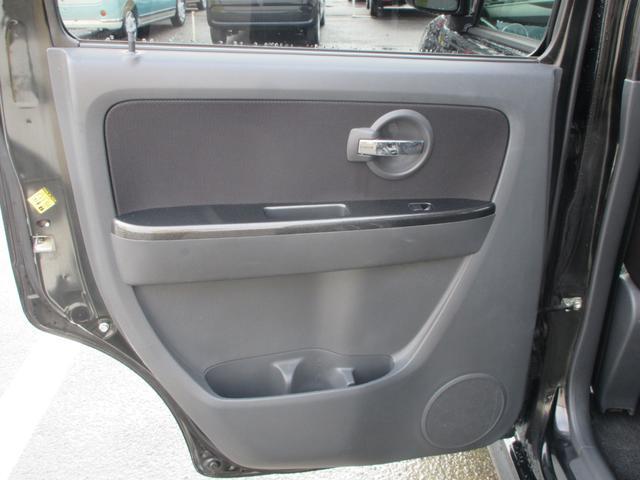 スティングレーX CD AM FM MD スマートキー 電動格納ミラー セキュリティアラーム シートアンダーボックス アームレストアクセサリーソケット セレクトレバー ラゲッジサイドボックス ドリンクホルダー(42枚目)