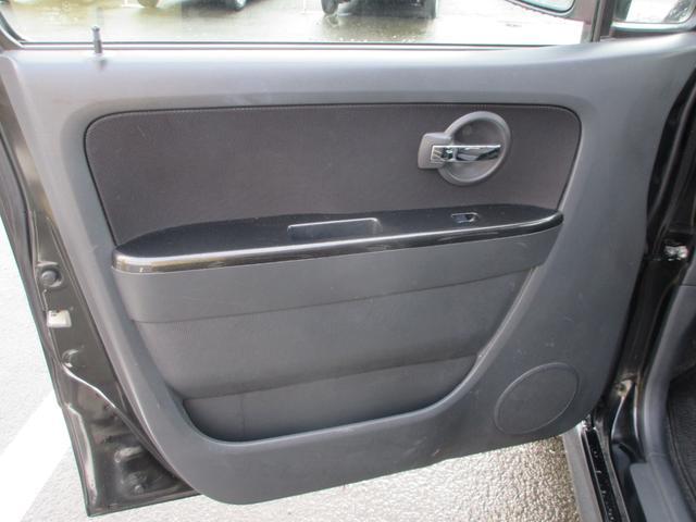 スティングレーX CD AM FM MD スマートキー 電動格納ミラー セキュリティアラーム シートアンダーボックス アームレストアクセサリーソケット セレクトレバー ラゲッジサイドボックス ドリンクホルダー(45枚目)