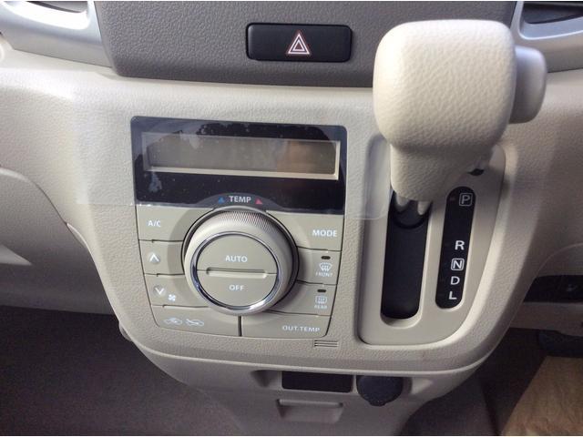 スズキ スペーシア G 届出済未使用車 Sエネチャージ オートエアコン ABS