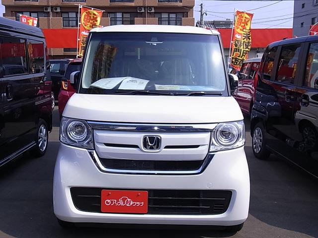 G・Lホンダセンシング 届出済未使用車 片側電動ドア LED(2枚目)