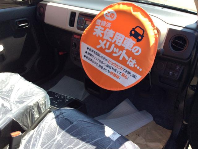 L 届出済未使用車 シートヒーター キーレス(8枚目)