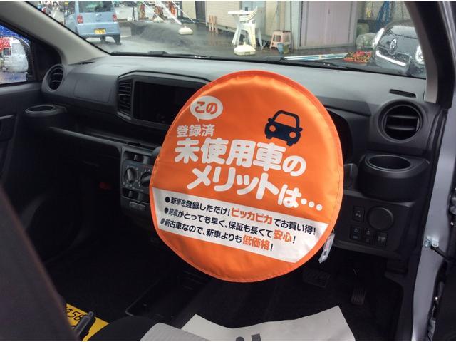 L SAIII ちょい乗り車 コーナーセンサー キーレス(15枚目)
