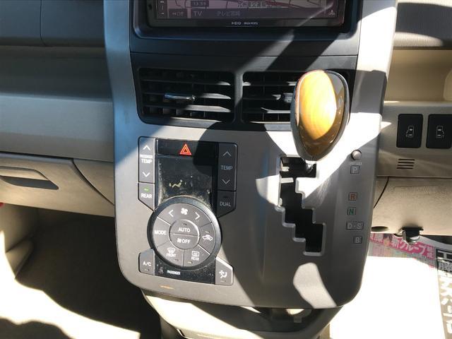 S Gエディション フルセグナビ リアカメラ ETC付き(11枚目)