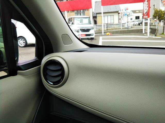 S 届出済未使用車 エマージェンシーブレーキ コーナーセンサー キーレスエントリー 集中ドアロック ベンチシート プライバシーガラス(30枚目)