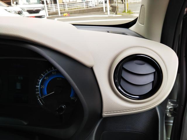 S 届出済未使用車 エマージェンシーブレーキ コーナーセンサー キーレスエントリー 集中ドアロック ベンチシート プライバシーガラス(31枚目)