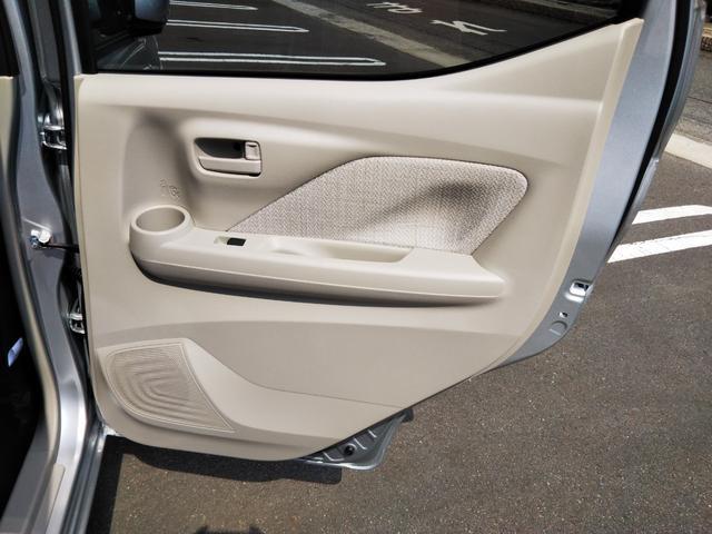 S 届出済未使用車 エマージェンシーブレーキ コーナーセンサー キーレスエントリー 集中ドアロック ベンチシート プライバシーガラス(40枚目)