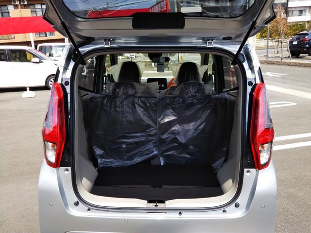 S 届出済未使用車 エマージェンシーブレーキ コーナーセンサー キーレスエントリー 集中ドアロック ベンチシート プライバシーガラス(51枚目)
