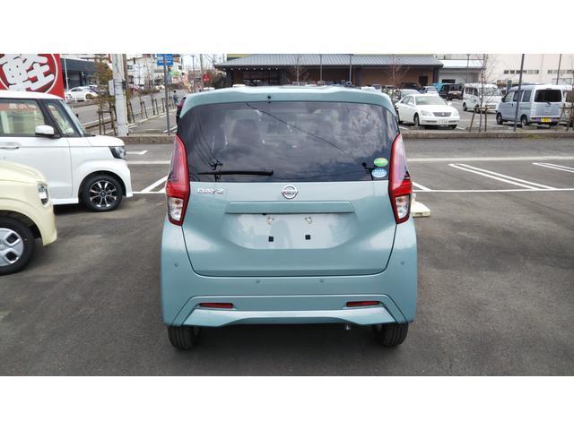 X 届出済未使用車 エマージェンシーブレーキ コーナーセンサー バッグビューモニター(ルームミラー) 特別塗装色 スマートキー プッシュスタート アルミホイール14インチ ベンチシート プライバシーガラス(3枚目)