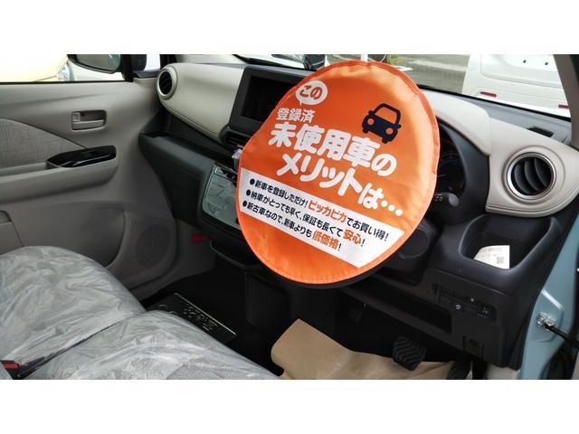 X 届出済未使用車 エマージェンシーブレーキ コーナーセンサー バッグビューモニター(ルームミラー) 特別塗装色 スマートキー プッシュスタート アルミホイール14インチ ベンチシート プライバシーガラス(22枚目)