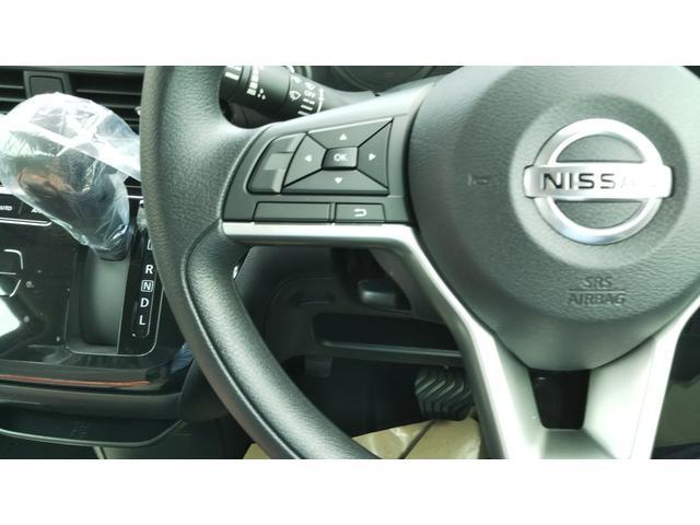 X 届出済未使用車 エマージェンシーブレーキ コーナーセンサー バッグビューモニター(ルームミラー) 特別塗装色 スマートキー プッシュスタート アルミホイール14インチ ベンチシート プライバシーガラス(23枚目)