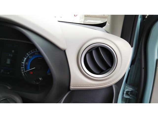 X 届出済未使用車 エマージェンシーブレーキ コーナーセンサー バッグビューモニター(ルームミラー) 特別塗装色 スマートキー プッシュスタート アルミホイール14インチ ベンチシート プライバシーガラス(31枚目)