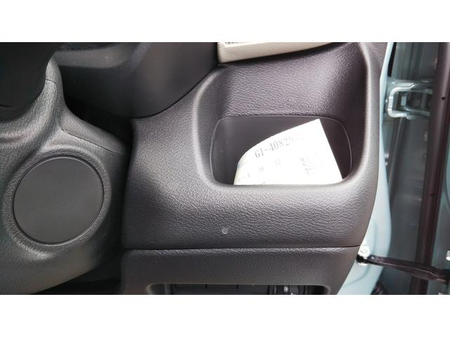 X 届出済未使用車 エマージェンシーブレーキ コーナーセンサー バッグビューモニター(ルームミラー) 特別塗装色 スマートキー プッシュスタート アルミホイール14インチ ベンチシート プライバシーガラス(32枚目)