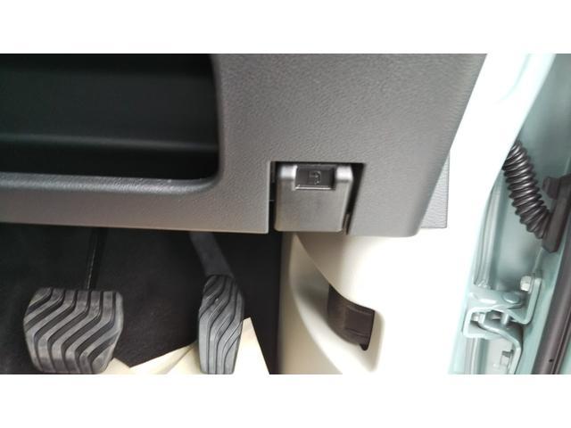 X 届出済未使用車 エマージェンシーブレーキ コーナーセンサー バッグビューモニター(ルームミラー) 特別塗装色 スマートキー プッシュスタート アルミホイール14インチ ベンチシート プライバシーガラス(34枚目)