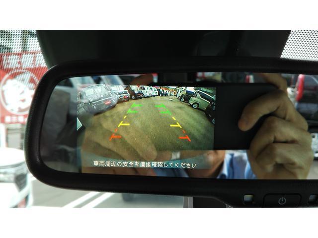 X 届出済未使用車 エマージェンシーブレーキ コーナーセンサー バッグビューモニター(ルームミラー) 特別塗装色 スマートキー プッシュスタート アルミホイール14インチ ベンチシート プライバシーガラス(37枚目)