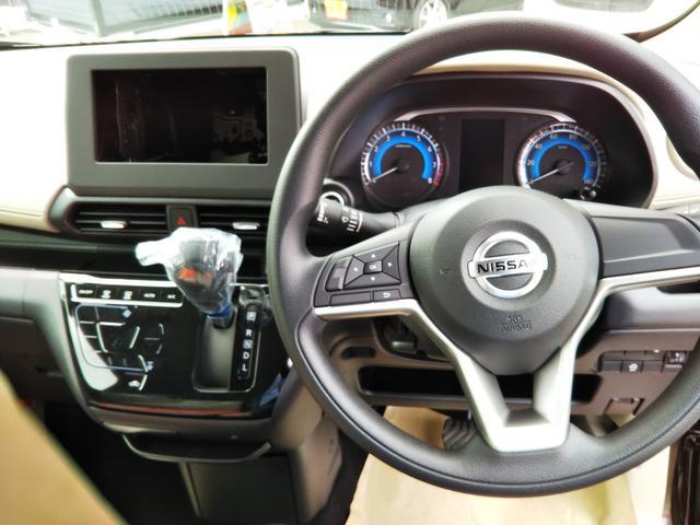 X 届出済未使用車 特別塗装色 エマージェンシーブレーキ コーナーセンサー バッグビューモニター(ルームミラー) アルミホイール14インチ スマートキー プッシュスタート ベンチシート プライバシーガラス(16枚目)