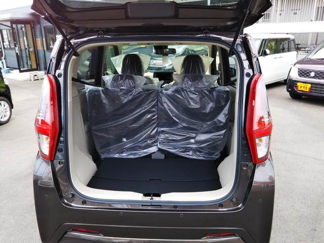 X 届出済未使用車 特別塗装色 エマージェンシーブレーキ コーナーセンサー バッグビューモニター(ルームミラー) アルミホイール14インチ スマートキー プッシュスタート ベンチシート プライバシーガラス(18枚目)