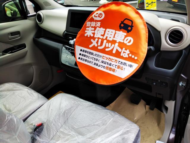 X 届出済未使用車 特別塗装色 エマージェンシーブレーキ コーナーセンサー バッグビューモニター(ルームミラー) アルミホイール14インチ スマートキー プッシュスタート ベンチシート プライバシーガラス(22枚目)