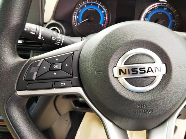 X 届出済未使用車 特別塗装色 エマージェンシーブレーキ コーナーセンサー バッグビューモニター(ルームミラー) アルミホイール14インチ スマートキー プッシュスタート ベンチシート プライバシーガラス(23枚目)