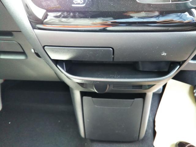 X 届出済未使用車 特別塗装色 エマージェンシーブレーキ コーナーセンサー バッグビューモニター(ルームミラー) アルミホイール14インチ スマートキー プッシュスタート ベンチシート プライバシーガラス(28枚目)
