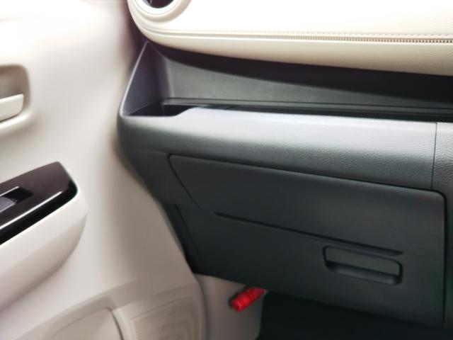 X 届出済未使用車 特別塗装色 エマージェンシーブレーキ コーナーセンサー バッグビューモニター(ルームミラー) アルミホイール14インチ スマートキー プッシュスタート ベンチシート プライバシーガラス(29枚目)