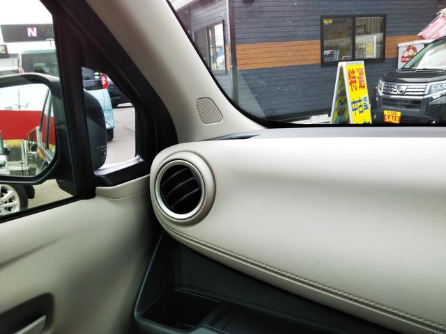 X 届出済未使用車 特別塗装色 エマージェンシーブレーキ コーナーセンサー バッグビューモニター(ルームミラー) アルミホイール14インチ スマートキー プッシュスタート ベンチシート プライバシーガラス(30枚目)