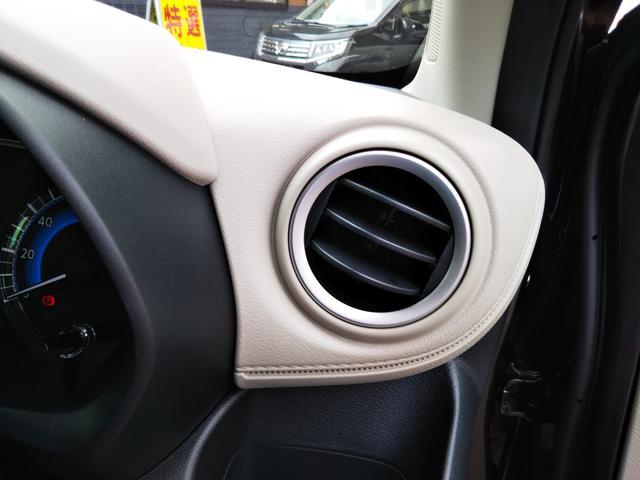 X 届出済未使用車 特別塗装色 エマージェンシーブレーキ コーナーセンサー バッグビューモニター(ルームミラー) アルミホイール14インチ スマートキー プッシュスタート ベンチシート プライバシーガラス(31枚目)